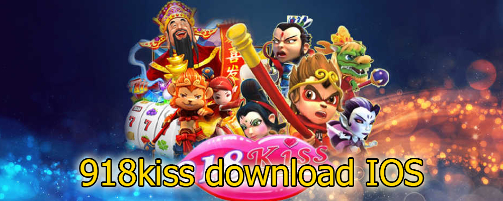 36.8 - 918kiss download IOS